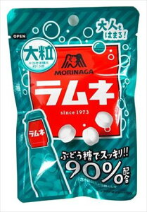 森永 大粒ラムネ 41g×10個 (1ケース)