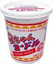 送料無料 徳島製粉 金ちゃんヌードル 85g×12個