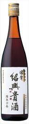 陳年紹興貴酒 10年 瓶 紹興酒 640ml 紹興酒