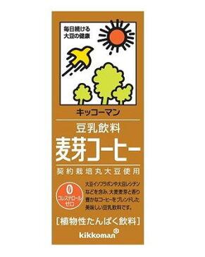 キッコーマン 麦芽コーヒー 200ml×18本 1ケース 豆乳飲料 キッコーマンソイフーズ
