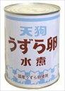 天狗缶詰 うずら卵 水煮 430g缶×12個入 国産