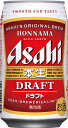 本生ドラフト 350ml×24本(1ケース)【発泡酒】【アサヒビール】【02P03Dec16】