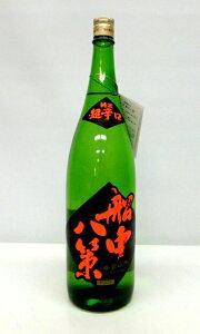 船中八策 純米超辛口 1800ml 1.8L【純米酒】【司牡丹酒造】【高知】【02P02Aug14】