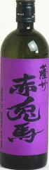 紫の赤兎馬 720ml【芋焼酎】【濱田酒造】