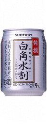 特撰白角水割 缶 250ml×24本(1ケース)【02P03Dec16】