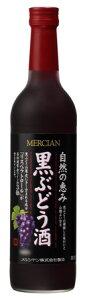自然の恵み 黒ぶどう酒 600ml【メルシャン】【02P02Aug14】