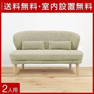 送料無料設置無料輸入品まあるいカタチがかわいいファブリックソファモコ二人掛けアイボリー色ローソファラブソファ2P2人掛けソファソファーソファベッドソファーベッド椅子いす座椅子リビングソファ応接ソファ