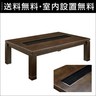 送料無料設置無料輸入品こたつ本体暖卓:かなで120BR暖卓テーブル座卓こたつこたつ布団こたつテーブルこたつ台こたつ掛け布団