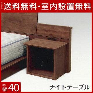 送料無料設置無料日本製ナイトテーブルヴェルタ幅40cm※受注生産ミニチェストミニテーブルナイトチェストサイドテーブルナイトテーブルサイドチェストリビングサイドテーブルサイドラックサイドシェルフ横置き