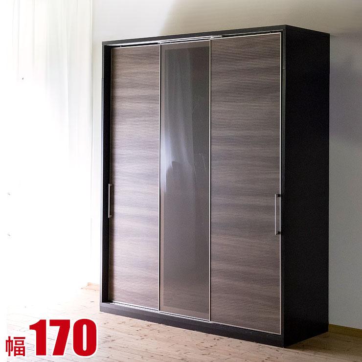食器棚 レンジ台 引き戸 ブラッチェ 幅170 奥行59 高さ220 木目調 黒 幅170 キッチンボード 3枚戸 完成品 日本製 送料無料 設置無料 完成品 日本製 送料無料