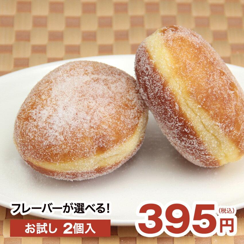 クッキー・焼き菓子, ドーナツ  280g