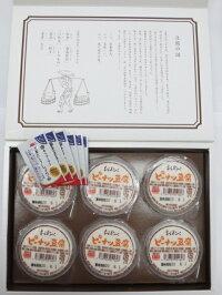 ピーナッツ豆腐6個入り【豆腐処おかべ】