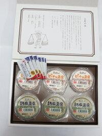 ピーナツ・胡麻豆腐詰め合わせ【豆腐処おかべ】
