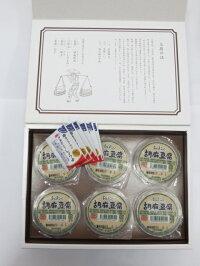 胡麻豆腐6個入り【豆腐処おかべ】