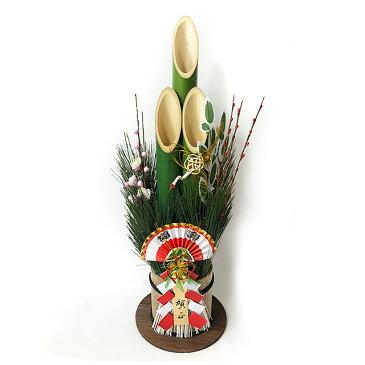【送料無料】 正月飾り しめ飾り 玄関飾り 門松 (60cm) 1対(2本組) 扇 自宅用 会社 オフィス