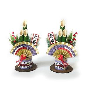 [Cupones de distribución] Kadomatsu Mini Kadomatsu 22cm Oro Ventilador de 1 a 2 pares Oficina en el hogar condominio de oficina Sala de recepción Decoración Shime Decoración de la puerta Decoración interior Decoración de Año Nuevo