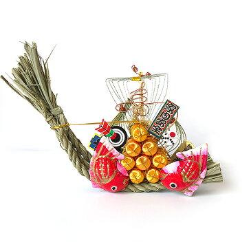 50%OFF 正月飾り しめ飾り 置飾り 置飾り (宝船) 宝船 アレンジ 自宅用 会社 オフィス マンション 受付 室内
