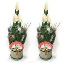 【送料無料】 門松 90cm 一対 2本組 正月飾り 扇 自...