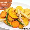 『宅配便送料無料』パクパク食べれる美味しさ! 5種の野菜で作