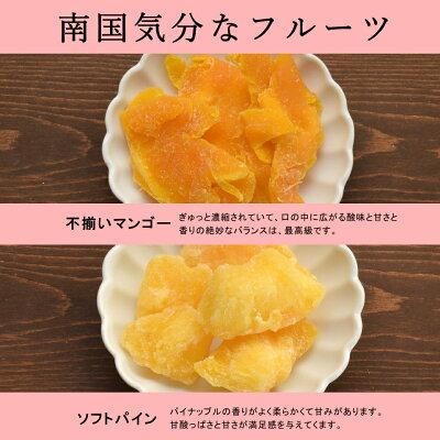 南国フルーツ紹介