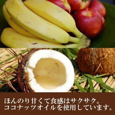 厳選のバナナチップフィリピン産ロングトーストバナナチップ(ローストバナナチップ)300g入り【フィリピン産ロングトーストバナナチップ300g】