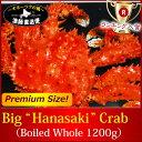 Kani_hanasaki_1200