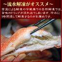 タラバ たらば 送料無料 『極大9Lボイル本タラバ蟹:1肩1.7キロ脚?』(身入り抜群超特選ランク) タラバ蟹 たらば蟹 たらばがに タラバガニ 6L たばら タバラのし ギフト 贈答用