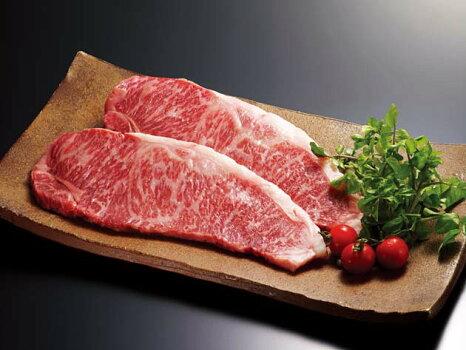 北海道産黒毛和牛ステーキ用