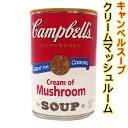 沖縄百貨店七屋で買える「キャンベルスープ クリームマッシュルーム 305g」の画像です。価格は213円になります。