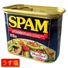 スパムSPAM うす塩(ランチョンミート)