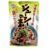 サン食品 ジューシーの素 180g(3合炊き用) │沖縄お土産 じゅーしーの素│