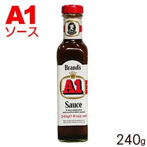 A1ソース(エーワンソース)240g │沖縄で定番のステーキソース│
