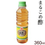 まるこめ酢 360ml (マグマ)