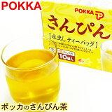 沖縄ポッカ さんぴん茶 80g ティーバッグ(1リットル用10袋入) │ジャスミン茶 ジャスミンティー│