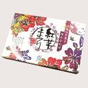 紅芋まつり(紅芋菓子詰め合わせ) 7種類25個入 │沖縄お土産 お菓子 ナンポー│