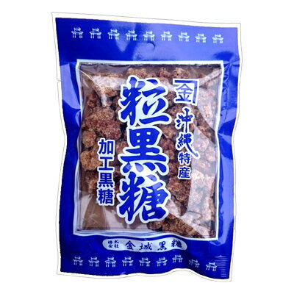 沖縄特産 黒糖 120g(バラ黒糖・粒黒糖)