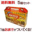 【送料無料】ユーちゃん珍味シリーズ詰め合わせ 5箱セット(+1箱おまけ付き)砂肝ジャーキー、鳥皮ジャーキなど入ってます。 【gw_m_fs】