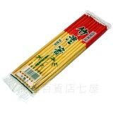 赤黄はし(うめーし)10膳入 |竹塗箸 赤黄箸 沖縄お箸|