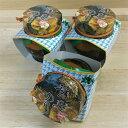 雲丹のり うにのり 瓶詰 3個セット 中浦食品
