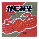 【境港直送!】紅ズワイガニの高級かにみそをたっぷり100グラム【お中元】