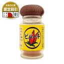 ピパーツ(島胡椒)は八重山ではコーレーグースに並んで使用されているスパイスで甘い香りとスッ...