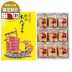 土産ランキングでも常に上位の和菓子、ちんすこう!中でも沖縄を代表するお土産お菓子、新垣ち...