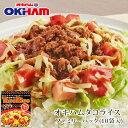 オキハム タコライス ファミリーパック(10袋入り) |沖縄土産|B級グルメ[食べ物>沖縄料理>タコライス]の商品画像