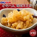 【送料無料】オキハム 味付ミミガー 240g 10袋セットコラーゲン|...