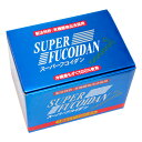 【送料無料】スーパーフコイダン 100ml×30袋(約30日分)フコイダン・フコダインがたっぷ…