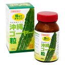 ビタミンC、βカロチン、共役リノール酸など栄養たっぷりの沖縄産のゴーヤを手軽に摂れるサプリ...