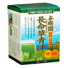 青汁なのに苦くない!話題の長命草(ボタンボウフウ)の青汁は、ケール、大麦若葉などと比べて...