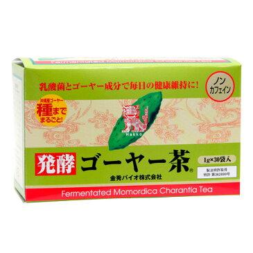 発酵ゴーヤー茶 30袋(ティーバッグタイプ)共役リノール酸・ビタミンC  夏バテ [飲み物>お茶>ゴーヤ茶]