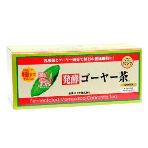 沖縄県産ゴーヤを種まで丸ごと使用したゴーヤ茶に、美容やダイエットによいハトムギ、グァバ葉...