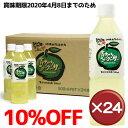 【10%OFFセール】青切りシークワーサー 500ml 果汁